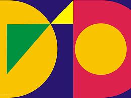 西安大隐建筑装饰设计有限公司 标志设计 |三川设计|