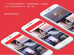GUI-短视频项目设计稿
