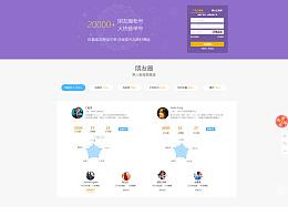 公司官网改版设计自媒体营销平台-朋友圈