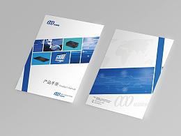 企业封面画册