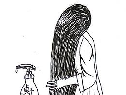 脑洞大开系列:午夜凶铃 贞子 洗发水