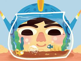 《快看~我们都在水缸里!》---林P酱