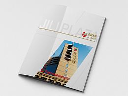 吉利大厦·画册设计——北京海空设计