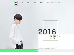 服装电商网页设计