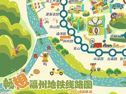 畅想福州地铁线路图 福州手绘地图