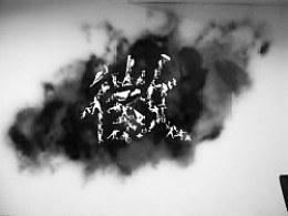 墙体绘画《墨徽》