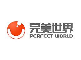 完美世界-我眼中的世界