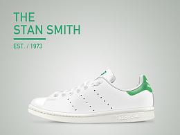 拟物练习 - 三叶草 Stan Smith 小白鞋一枚