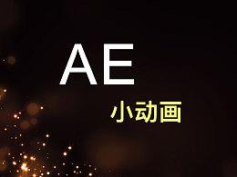 AE小动画