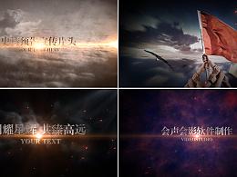 会声会影X8制作 史诗级气势震撼预告图文宣传片