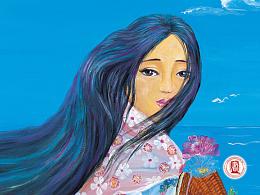 《紫发水母》童话故事,爱的永恒,真善美。