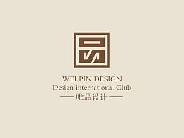 近期品牌设计合集  <品牌设计> VI手册 品牌文化 品牌视觉形象 海报 广告 提案