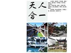 【商业街景观设计】(36P)