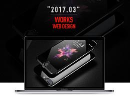 钢化膜精修图 手机钢化膜详情页 数码3C手机配件 钢化膜 实拍精修修图