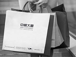 the GateWay-中威大厦
