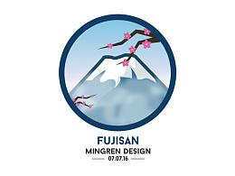 Day4- 每日設計 Fujisan Design