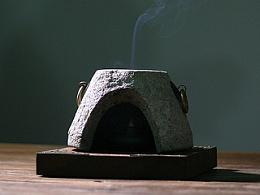 日照香炉生紫烟的化学原理_日照香炉生紫烟