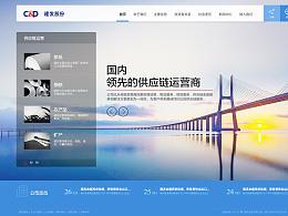 企业官网-建发集团