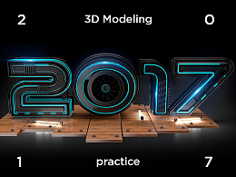 2017 3D字体建模 Modeling practice
