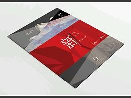 书籍杂志设计