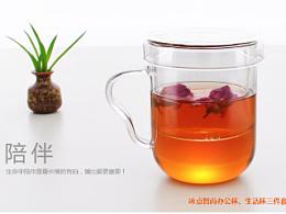 玻璃茶具 淘宝 产品详情页