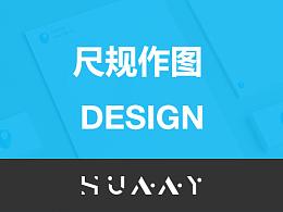 Logo设计   标志  图标切图
