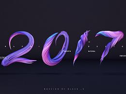 2017hanppy new year