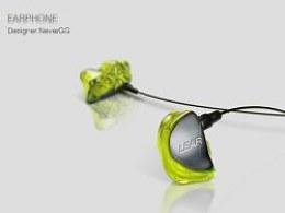 半透明质感定制耳机一枚