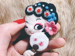 羊毛毡小花旦