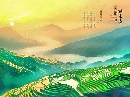 [商业插画]为景区绘制和设计的明信片
