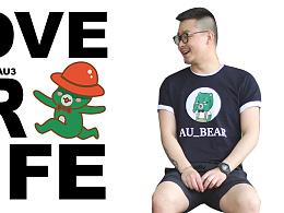 哎呦熊夏日主题t恤现已正式贩售!