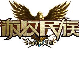 游牧民族logo设计
