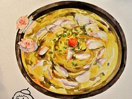 金鱼手绘美食——酸菜鱼