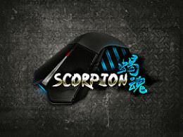 """Scorpion""""蝎魂"""