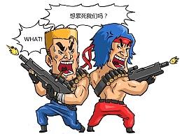 条漫绘制#腾讯游戏魂斗罗宣传漫画#