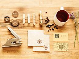 星视现咖啡书吧VI设计