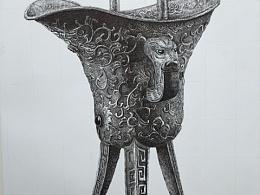 盛夏钢笔画之青铜器