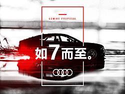 如7而至-Audi A7创意海报设计 by gsmike