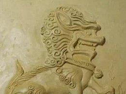 《小狮子》浮雕