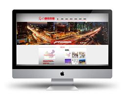 传媒企业Web网页设计