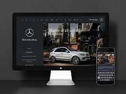 mercedes-benz  H5网站设计