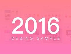 2016年合集