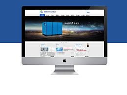 网页设计/企业网站设计/海卓联网站设计
