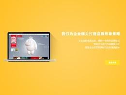 PC网站banner
