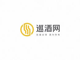 巡酒网logo设计