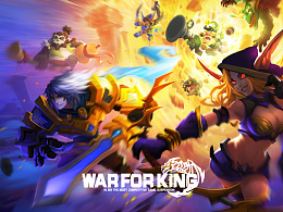 《王座战争》