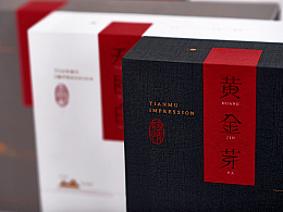 力昂品牌|印象天目茶品牌包装设计