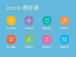 重庆儿童天堂手机版