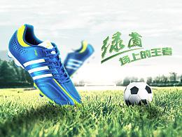 【豹步】足球鞋-电商首页