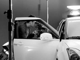汽车拍摄花絮